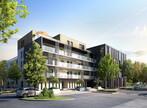 Vente Appartement 3 pièces 72m² Meylan (38240) - Photo 1
