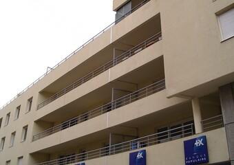 Location Appartement 2 pièces 55m² GRENOBLE - Photo 1