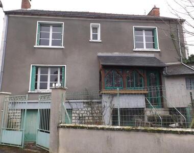 Vente Maison 7 pièces 120m² Saint-Marcel (36200) - photo
