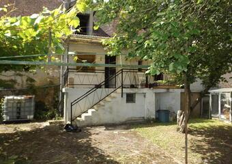 Vente Maison 5 pièces 54m² Le Pont-Chrétien-Chabenet (36800) - photo
