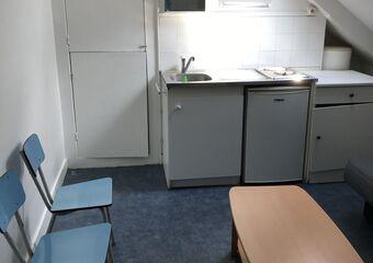 Vente Appartement 1 pièce 9m² Le Havre (76600) - Photo 1