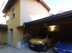 Sale Building 266m² Grenoble (38000) - Photo 3