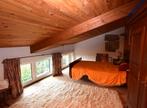 Vente Maison 5 pièces 95m² Pranles (07000) - Photo 12