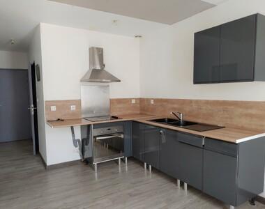 Location Appartement 2 pièces 48m² Samatan (32130) - photo