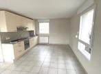 Location Appartement 3 pièces 71m² Sélestat (67600) - Photo 2