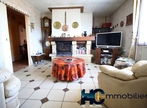 Vente Maison 5 pièces 145m² Oslon (71380) - Photo 3
