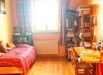 Vente Maison 8 pièces 500m² Saint-Trivier-sur-Moignans (01990) - Photo 14