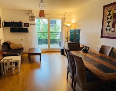 Vente Appartement 3 pièces 61m² Rambouillet (78120) - photo