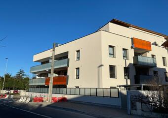 Vente Appartement 2 pièces 41m² Échirolles (38130) - Photo 1