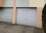 Vente Garage 15m² La Ricamarie (42150) - Photo 1