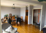Sale Apartment 4 rooms 74m² Saint-Martin-d'Hères (38400) - Photo 2