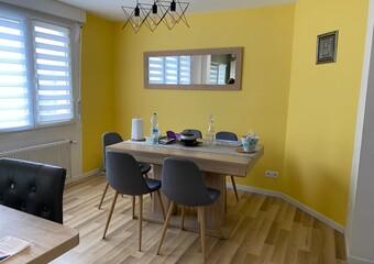 Vente Maison 5 pièces 88m² Coudekerque-Branche (59210) - Photo 1