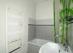 Vente Appartement 2 pièces 36m² Voiron (38500) - Photo 12