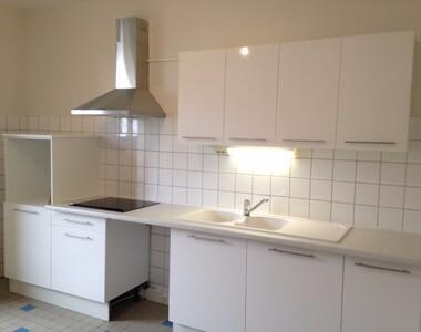 Renting Apartment 4 rooms 97m² Annemasse (74100) - photo