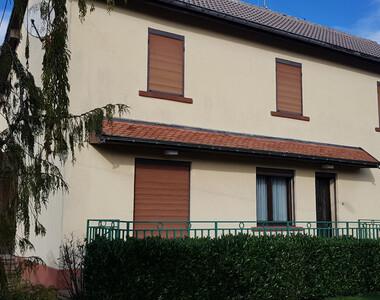 Vente Maison 5 pièces 130m² CORBENAY - photo