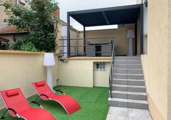 Vente Maison 5 pièces 130m² Vichy (03200) - Photo 1