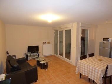 Vente Appartement 2 pièces 44m² Saint-Martin-d'Hères (38400) - photo