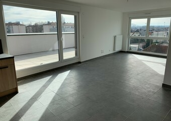 Vente Appartement 4 pièces 83m² Illzach (68110) - Photo 1