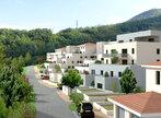 belvedere Eybens (38320) - Photo 1