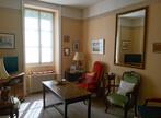 Vente Maison 7 pièces Argenton-sur-Creuse (36200) - Photo 6