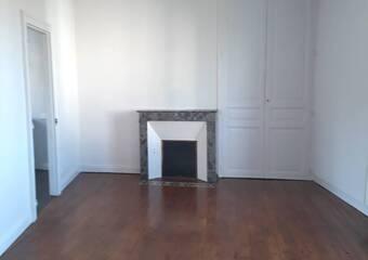 Location Appartement 3 pièces 58m² Brive-la-Gaillarde (19100) - Photo 1