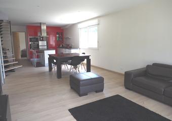 Vente Appartement 5 pièces 111m² Varces-Allières-et-Risset (38760) - Photo 1