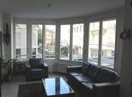 Vente Appartement 6 pièces 126m² Grenoble (38000) - Photo 15