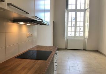 Location Appartement 6 pièces 129m² Nantes (44000) - Photo 1