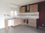 Vente Maison 4 pièces 80m² Magny-Vernois (70200) - Photo 2