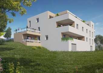 Vente Appartement 2 pièces 42m² Voiron (38500) - photo