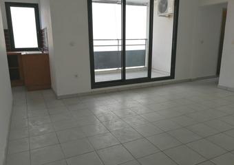 Vente Appartement 2 pièces 45m² Saint-Denis (97400)
