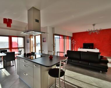 Vente Appartement 5 pièces 138m² Vétraz-Monthoux (74100) - photo