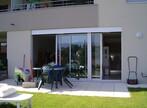 Location Appartement 2 pièces 65m² Rives (38140) - Photo 4