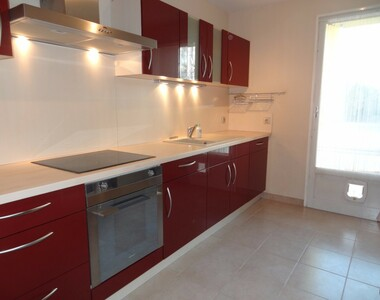 Vente Appartement 5 pièces 102m² Montelimar - photo