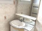 Vente Maison 4 pièces 60m² Pouilly-sous-Charlieu (42720) - Photo 20