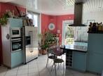 Vente Maison 5 pièces 133m² Villeurbanne (69100) - Photo 2