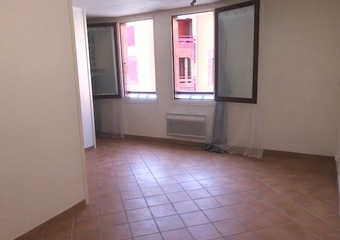 Location Appartement 1 pièce 31m² Gaillard (74240) - photo