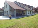 Vente Maison 7 pièces 190m² EGREVILLE - Photo 1