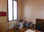 Vente Maison 3 pièces 54m² Hauterive (03270) - Photo 5