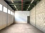 Vente Local industriel 1 250m² Roanne (42300) - Photo 9