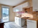 Vente Appartement 4 pièces 83m² Voreppe (38340) - Photo 6