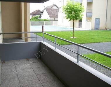Vente Appartement 2 pièces 33m² Brive-la-Gaillarde (19100) - photo