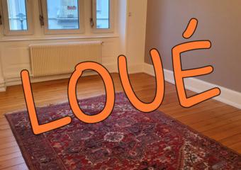 Location Appartement 2 pièces 55m² Riedisheim (68400) - photo