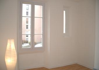 Vente Appartement 2 pièces 38m² GRENOBLE - photo