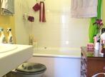 Vente Appartement 1 pièce 22m² Pessac (33600) - Photo 4