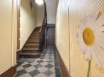 Vente Appartement 2 pièces 33m² Amiens (80000) - Photo 6