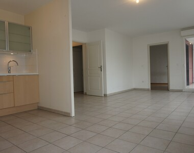 Location Appartement 4 pièces 77m² Grenoble (38100) - photo