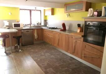 Vente Maison 4 pièces 110m² Noailly (42640) - Photo 1