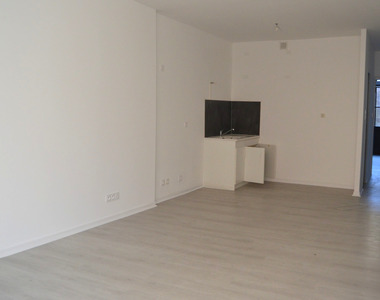 Vente Appartement 2 pièces 45m² La Côte-Saint-André (38260) - photo