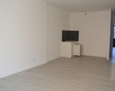 Vente Appartement 2 pièces 45m² La Côte-Saint-André (38260) - photo